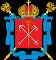Государственное бюджетное дошкольное образовательное учреждение детский сад № 6 Невского района Санкт-Петербурга